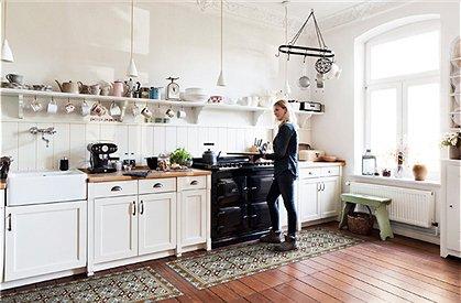 ib küche